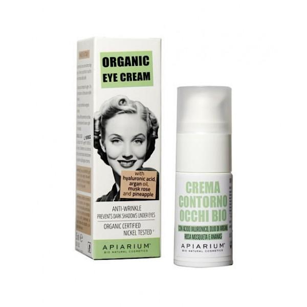 Organic Eye Cream 15ml